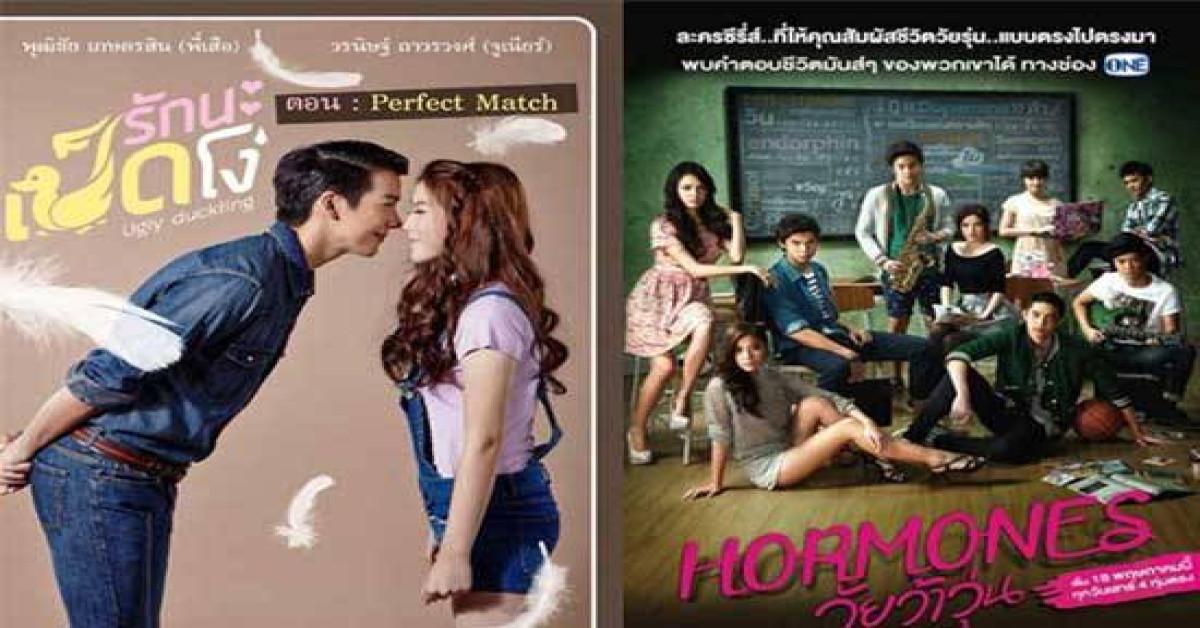 أفضل المسلسلات التايلاندية لدراما من نوع مختلف احكي