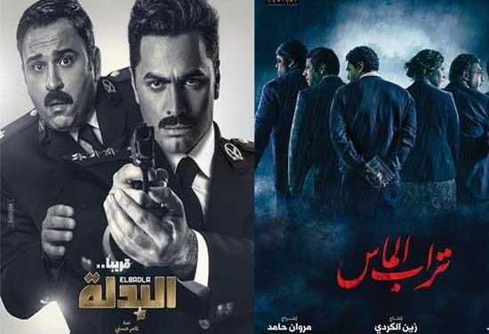 أفلام عيد الأضحى 2018