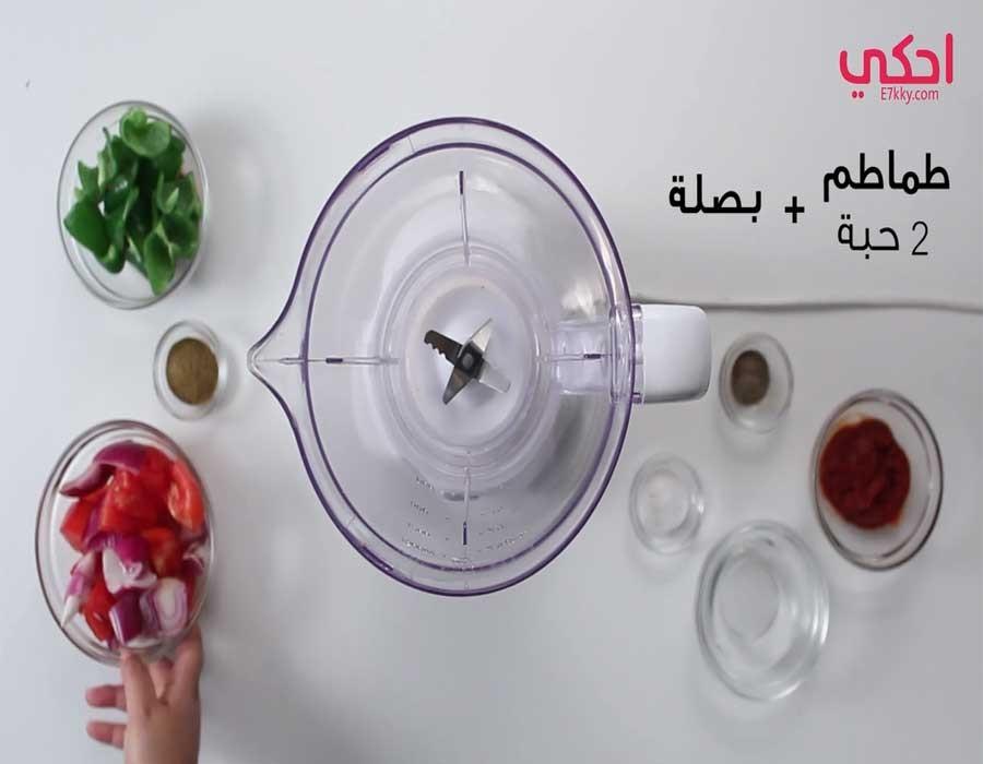 تتبيلة اللحمة المشوية من الشيف سلمى صالح