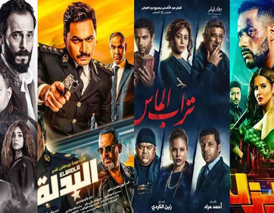 ترتيب إيرادات أفلام العيد وآراء النقاد والجمهور بها