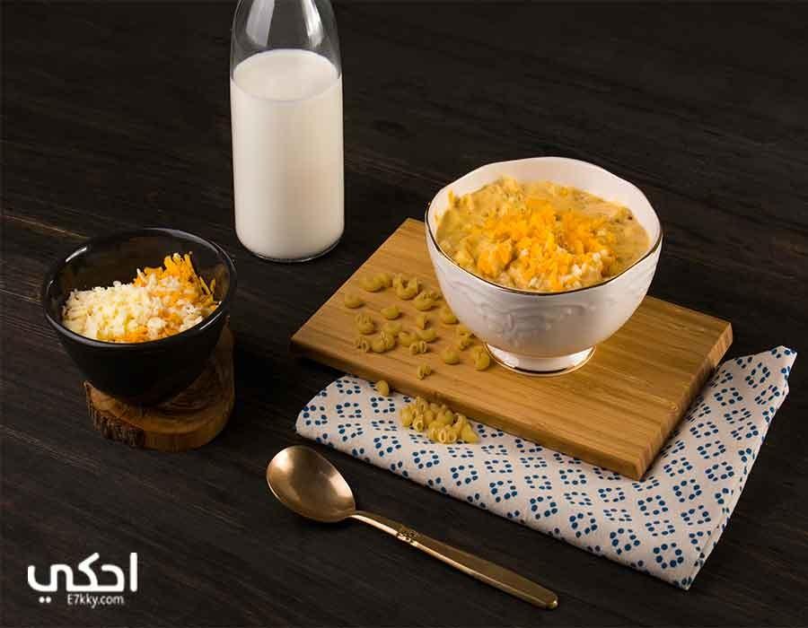 طريقة عمل المكرونة بالجبنة مع الشيف سلمى