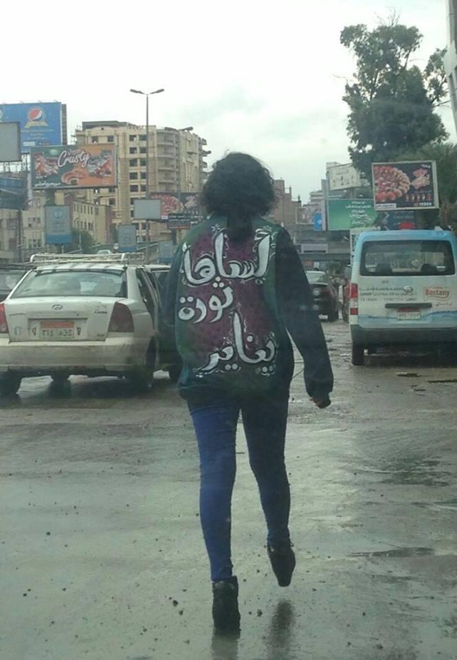 """مسيرة """"مفردة"""" من مصطفي محمود للتحرير في ذكرى 25يناير"""