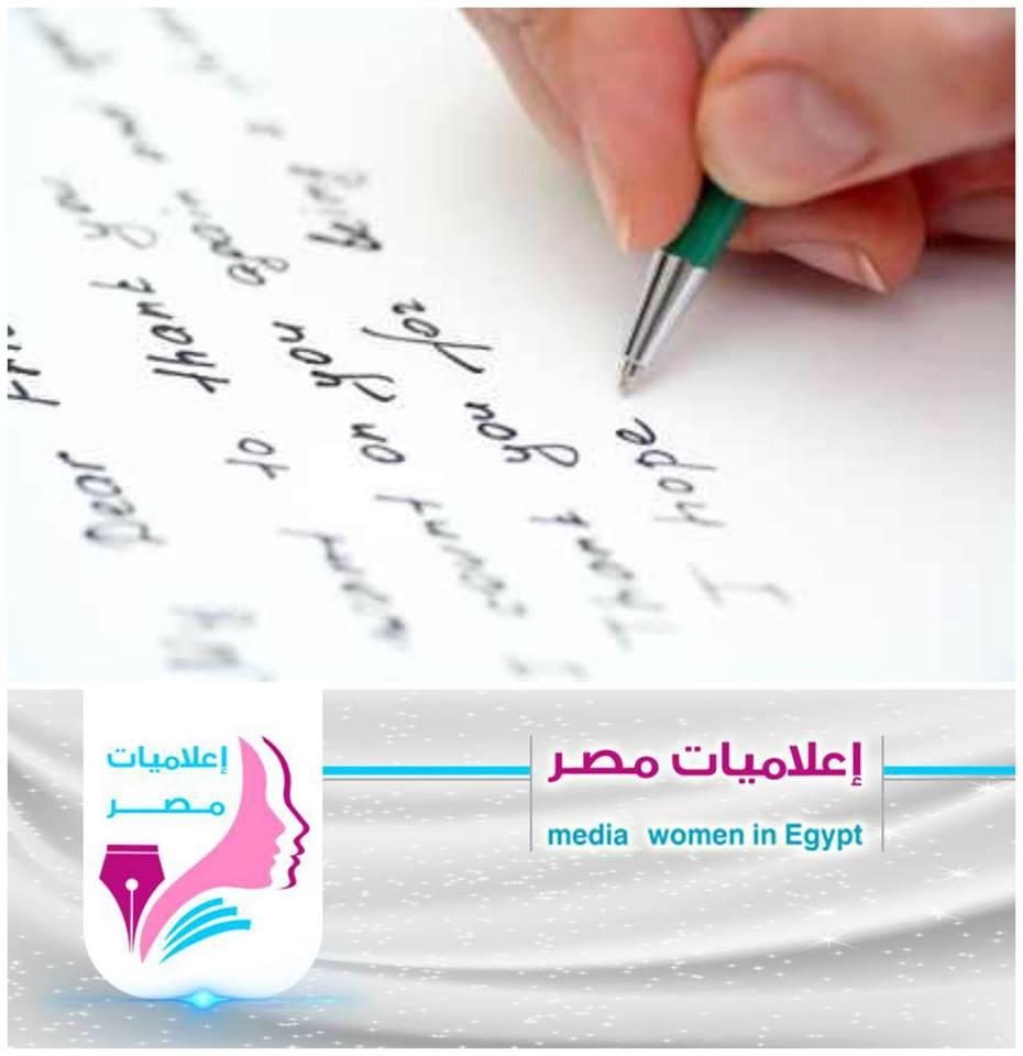 """اتحاد إعلاميات مصر يقدم ورشة """"إعداد برامج"""""""