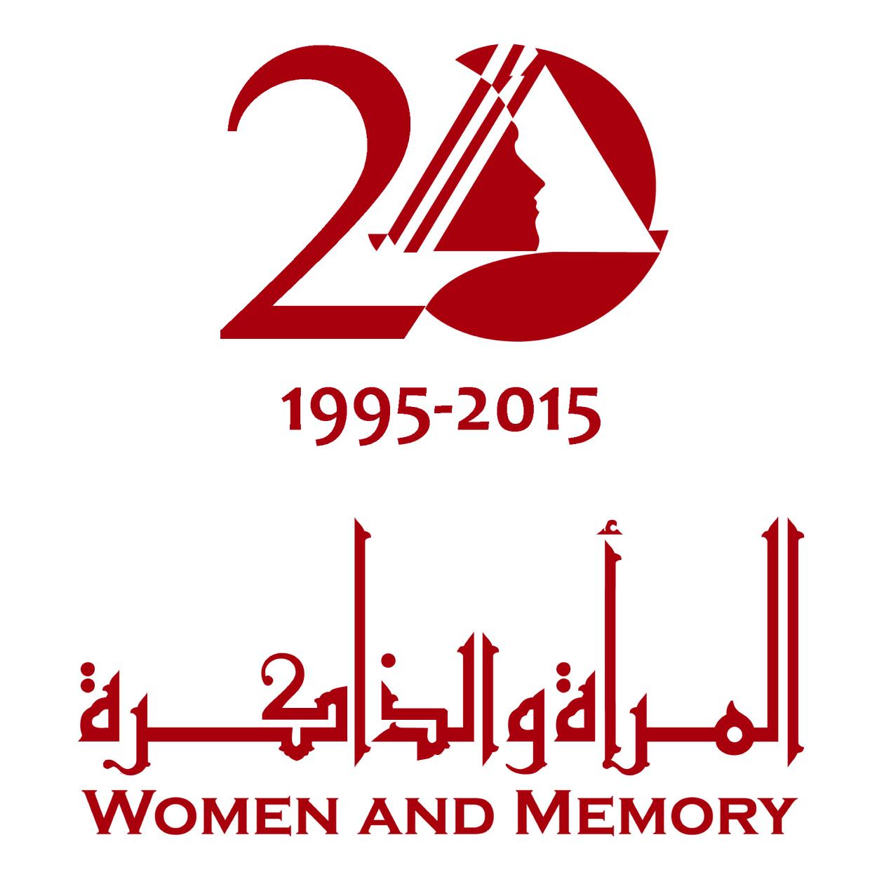 """""""المرأة والذاكرة """"تنظم دورة تعليمية في دراسات النوع والتراث مارس المقبل"""