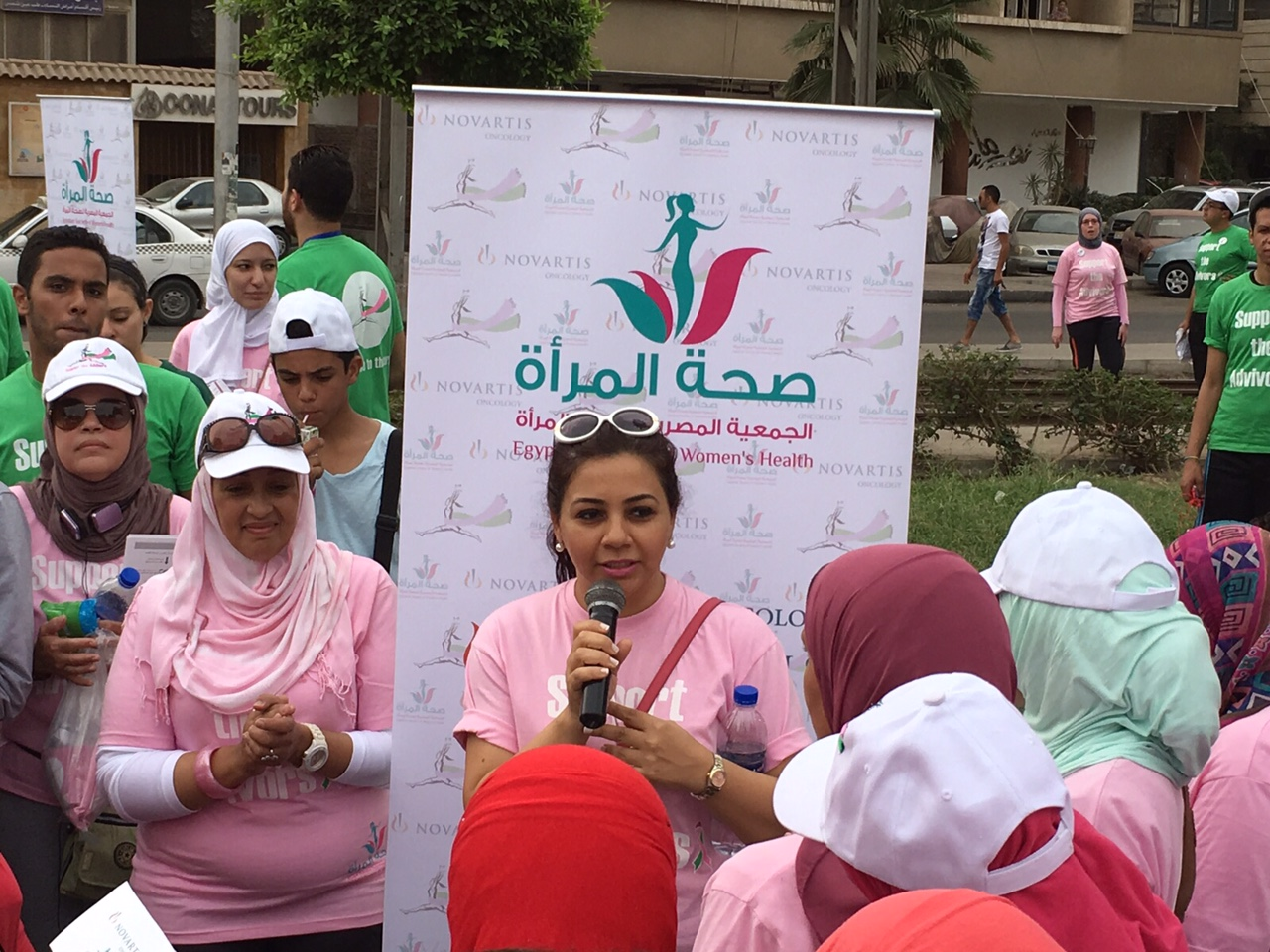 إطلاق حملة #صحتك_مهمتنا في شهر مارس للتوعية بصحة المرأة