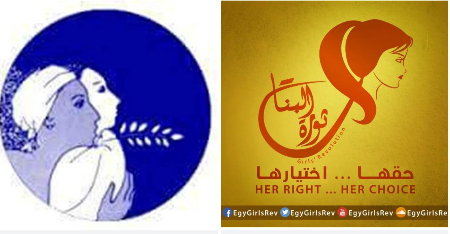 """""""ثورة البنات"""" و """"Femi hub"""" تدشنان  حملة """"حرية الحركة حق"""" في يوم النساء العالمي"""