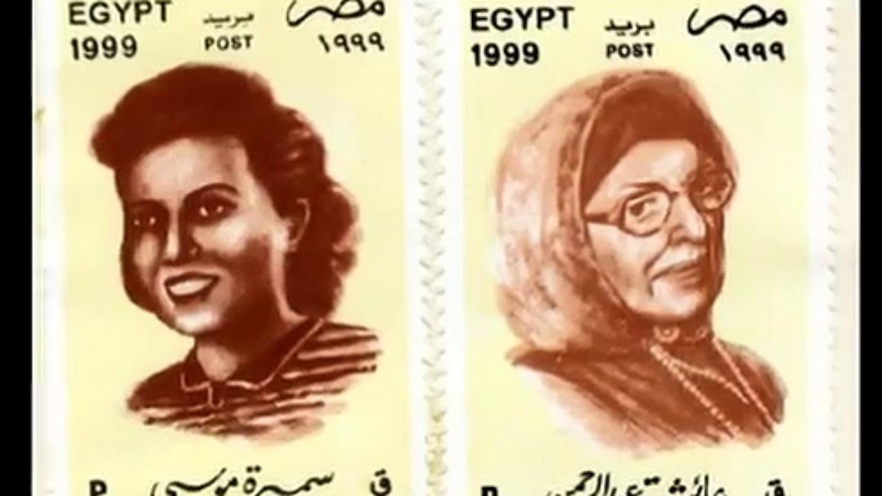 """""""سميرة موسى"""" عالمة الذرة المصرية وأول معيدة بكلية علوم"""