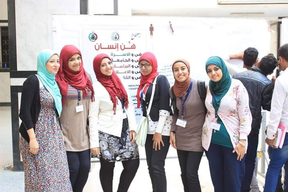 """""""هن"""" في جامعة أسيوط تواجه التمييز ضد االمرأة"""