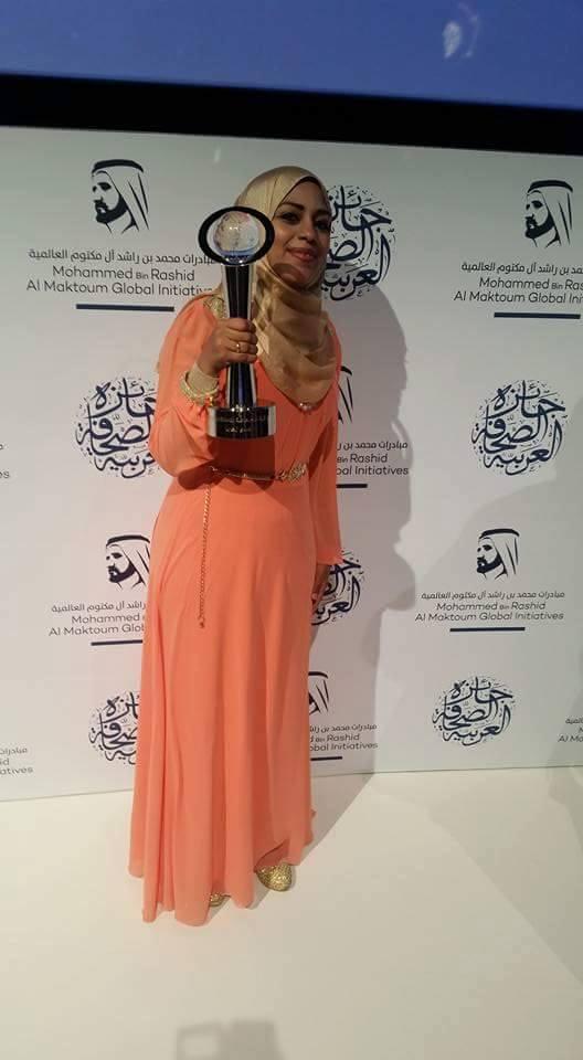 هدى زكريا.. الفتاة التي جمعت الجوائز من أحلامها
