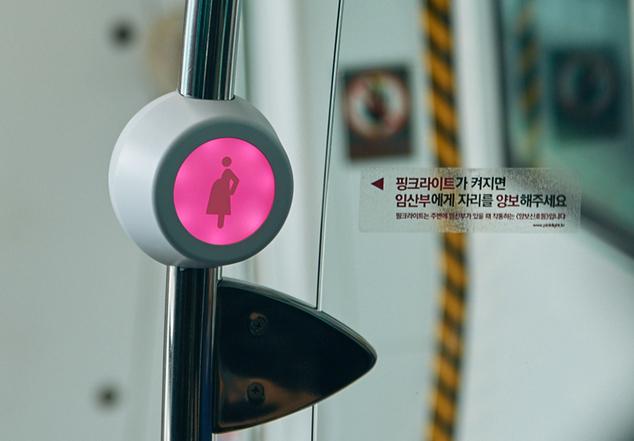 """""""الضوء الوردي"""" لحل مشاكل  """"الحوامل"""" في كوريا الجنوبية"""