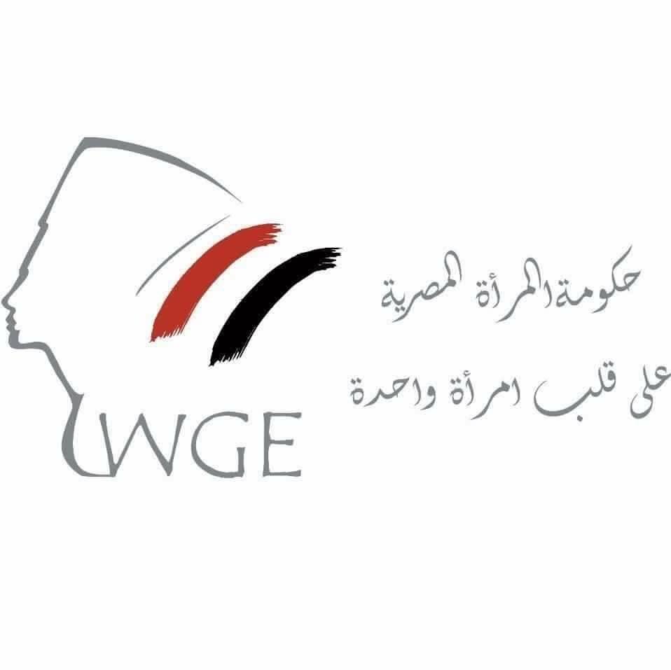 تشكيل أول حكومة موازية للمرأة المصرية