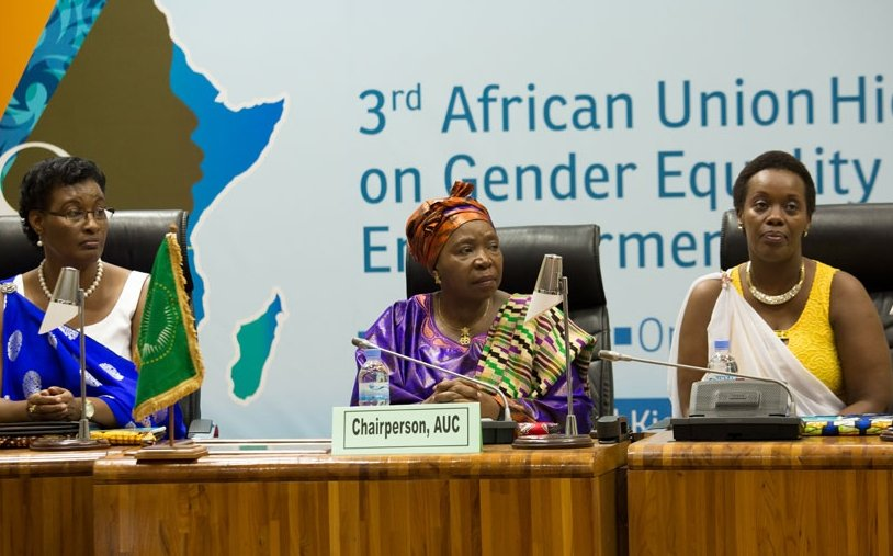 البيان الختامي للقمة الأفريقية يؤكد على تمكين المرأة وتحقيق المساواة بين الجنسين