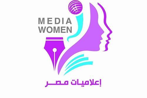 """إعلاميات مصر يطلق ملتقى """"إعلاميات أفريقيا"""""""