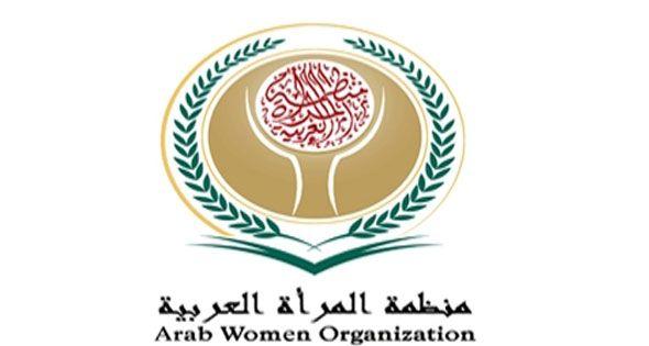 """""""منظمة المرأة العربية"""" تعقد ندة لدعم قضايا المرأة بتونس اليوم"""
