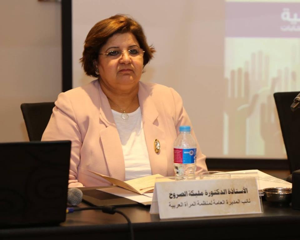 """""""منظمة المرأة العربية"""" تفتتح البرنامج التدريبي للتمكين السياسي للمرأة"""