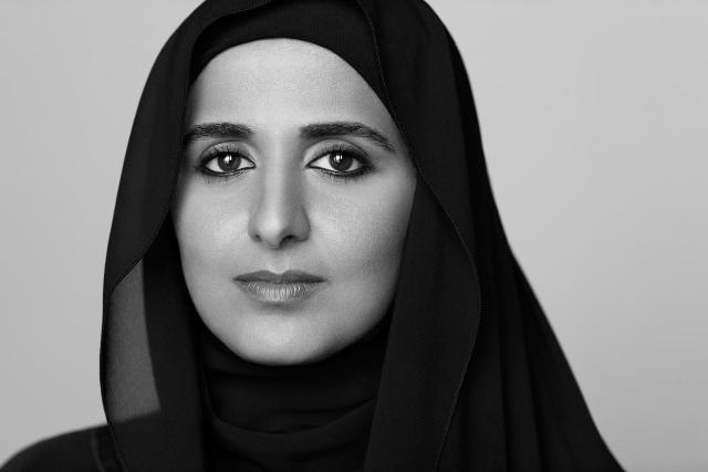 اتحدي نفسك.. مبادرة لدعم المرأة العربية