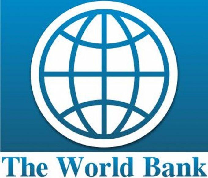 فرصة عمل في البنك الدولي بواشنطن