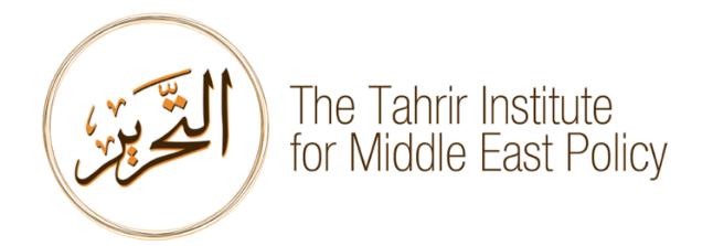 """""""معهد التحرير لسياسات الشرق الأوسط"""" يقدم فرصة تدريبية في واشنطن"""