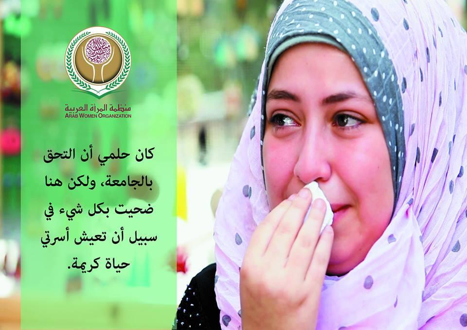 """منظمة المرأة العربية تطلق حملة لتوعية اللاجئات العربيات بالتعاون مع """"أنتِ الأهم"""""""