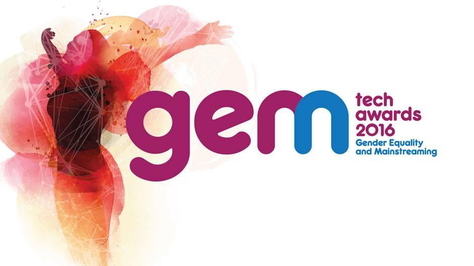 فرصة للمشاركة في مؤتمر لتمكين المرأة من خلال التكنولوجيا
