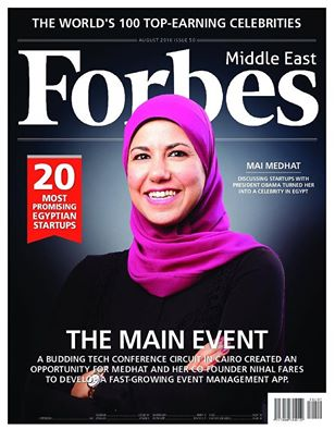 """""""مي مدحت"""" .. مصرية على غلاف مجلة """"فوربس"""""""