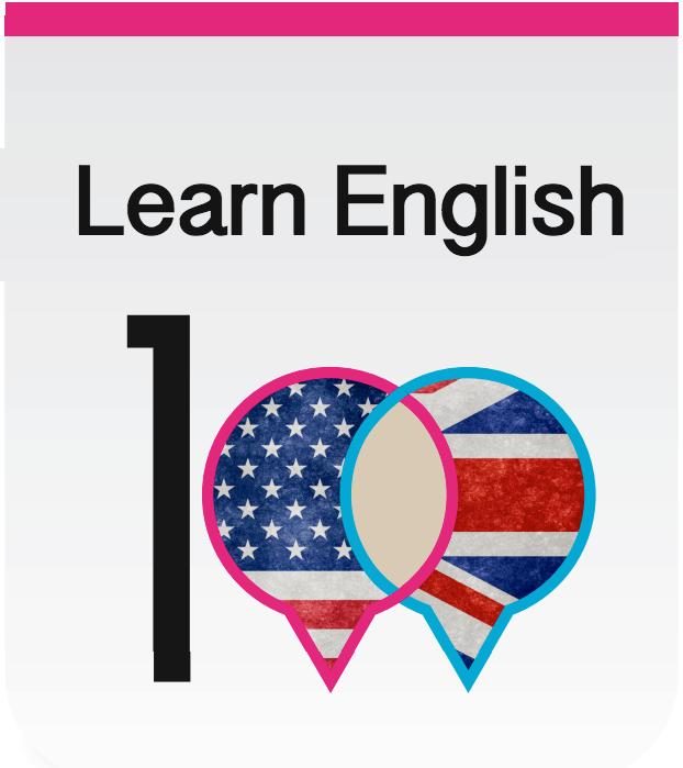 """Learn English 100"" اتقني الإنجليزية في مائة يوم"