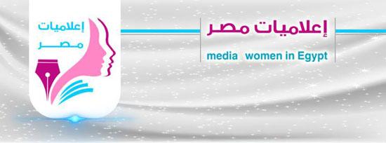 """ورشة """"كتابة الفيتشر الصحفي"""" باتحاد إعلاميات مصر الخميس المقبل"""