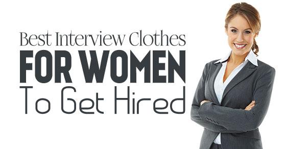 نصائح لاختيار ملابسك خلال مقابلة العمل
