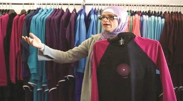 مصممة البوركيني: قرار الحظر أدى إلى زيادة المبيعات