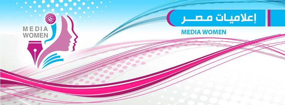 """""""اتحاد إعلاميات مصر"""" منصة نسائية لتعلم الإعلام"""