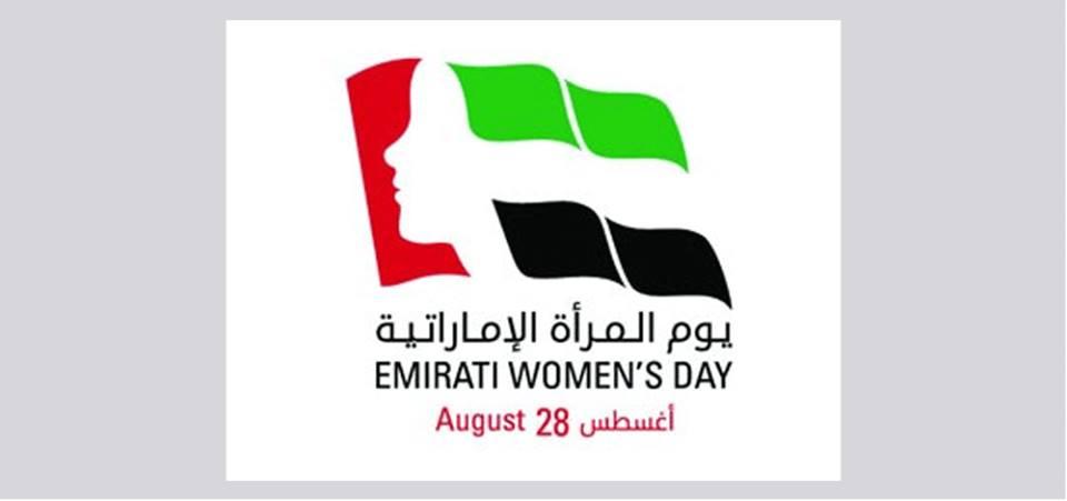 منظمة المرأة العربية تهنىء المرأة الإماراتية بالعيد الوطني للمرأة