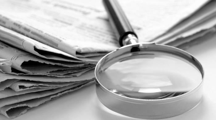 منحة مالية للتحقيقات الاستقصائية