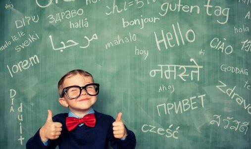 هل تعلم اللغات أمر صعب؟