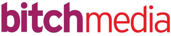 """""""بيتش ميديا"""" تعلن عن زمالة حقوق النساء و15 سبتمبر الموعد النهائي للتقديم"""