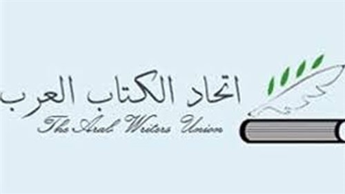 اتحاد كتاب الإمارات وتونس يتعهدان بنشر مزيد من الأدب اليمني
