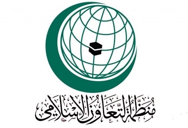 """""""منظمة التعاون الإسلامي"""" تطلب مسئول إعلامي"""