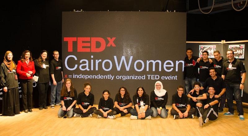 فرصة لحضور TEDxCairoWomen في أكتوبر