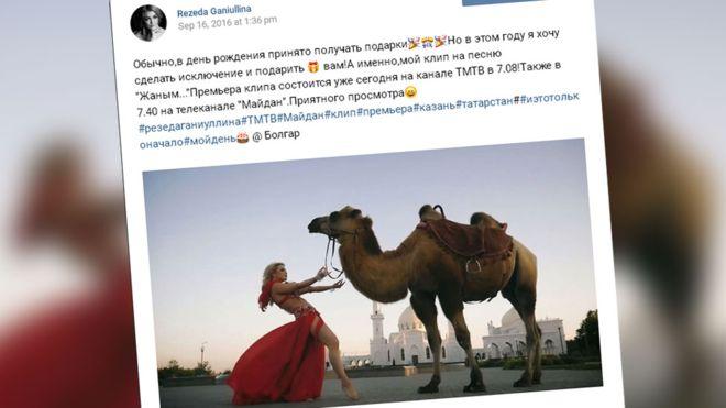 اعتذار مغنية بعد رقصها أمام مسجد في روسيا