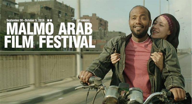 """""""نوارة"""" في افتتاح مهرجان مالمو للسينما العربية.. و""""هيبتا"""" في الختام"""
