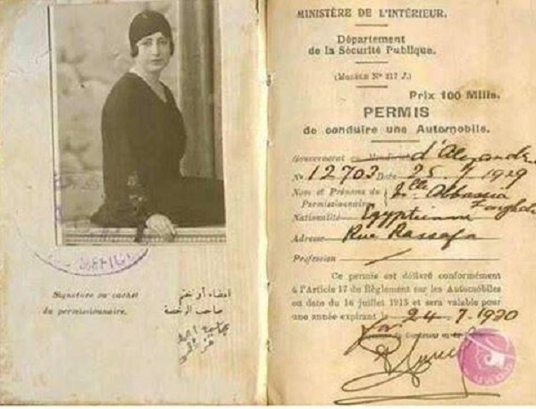 """""""عباسية"""".. أول مصرية تحصل على رخصة قيادة"""