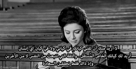 """""""كتابXفيلم"""".. حسين الذي أعاد تعريف حرية ليلى في """"الباب المفتوح"""""""