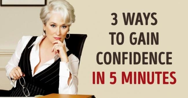 3 طرق لاكتساب الثقة في حياتك