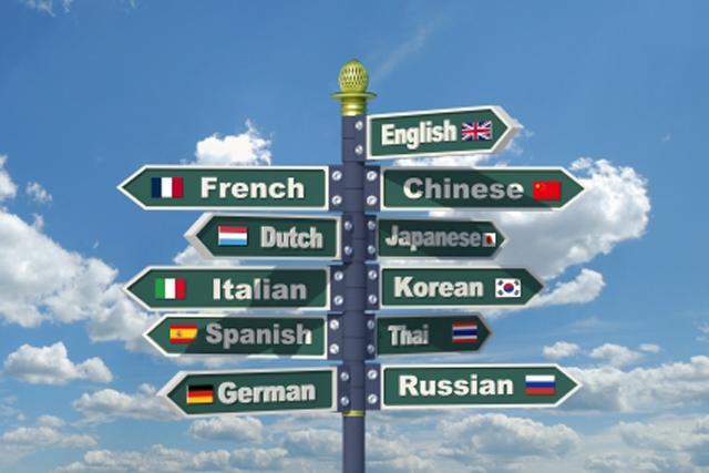 كيف تتقن لغة أجنبية في شهر؟