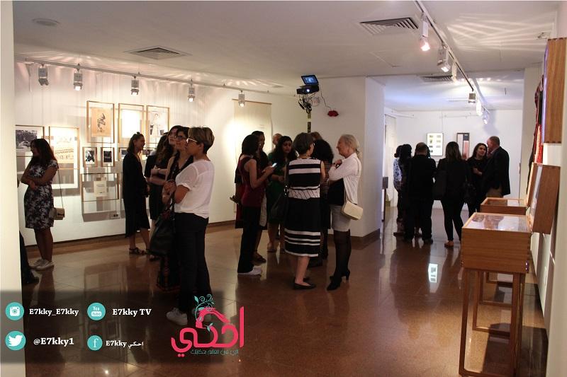 """معرض """"أنا بخير"""" يوثق التاريخ الشفوي للنساء العربيات"""