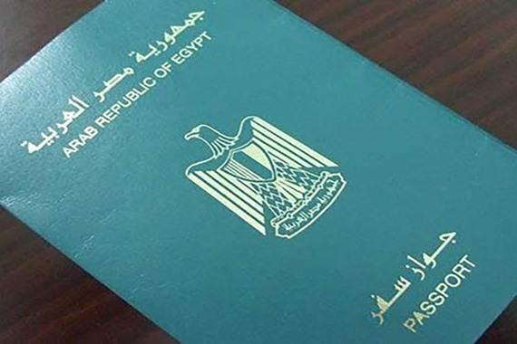 تعرفي على خطوات إصدار جواز السفر المصري