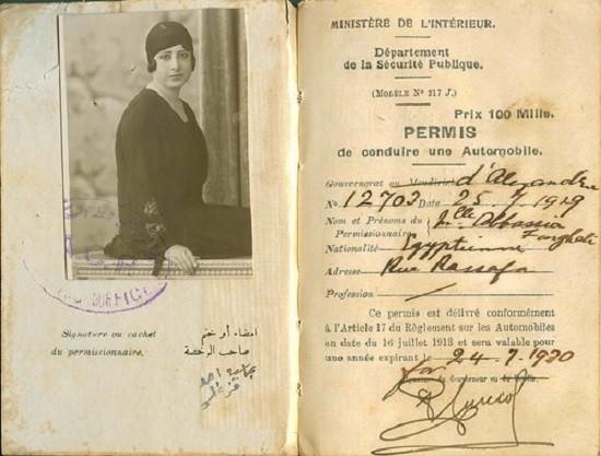 10 معلومات عن أول سيدة مصرية تحصل على رخصة قيادة