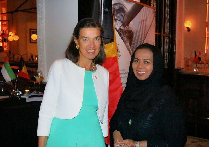تعيين أول سفيرة امرأة في السعودية