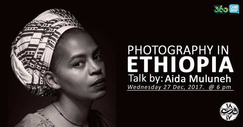 """تعرفي على التصوير في أثيوبيا مع """"مولونيه"""""""