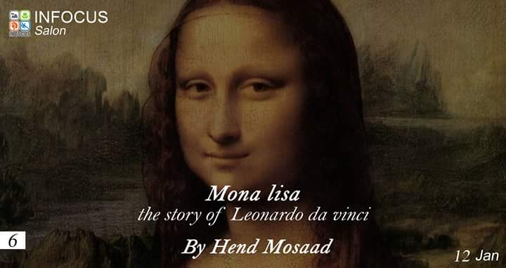 """تطلعي على خبايا الموناليزا مع """"هند مسعد محمد"""""""