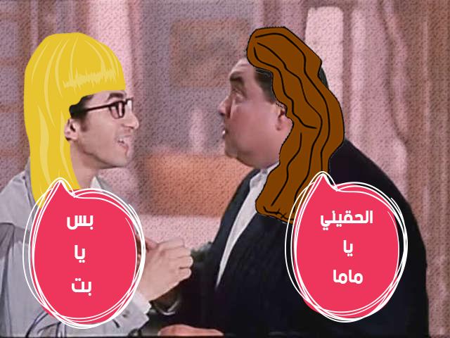 """""""المسكنات بتجيب عقم.. متستحميش"""".. 9 خرافات عن """"البريود"""""""